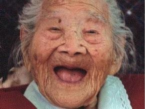Пожилые люди секс