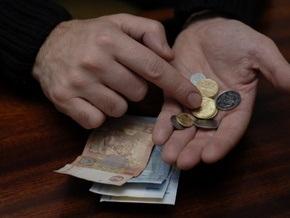 Минфин продал ОВГЗ на сумму полмиллиарда гривен