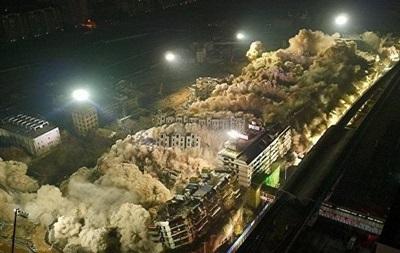 У Китаї за десять секунд підірвали 19 будівель