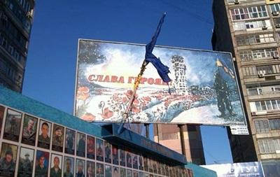 У Кривому Розі вдруге за місяць підпалили стяг України