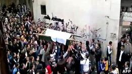 ООН осудила Сирию за подавление оппозиции