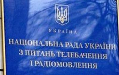 Нацрада відмовила в ліцензії каналам групи 112