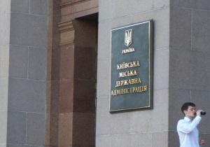 Один из бывших начальников КГГА осужден к пяти годам тюрьмы