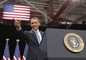 Иммиграционная реформа в США:  всеобщая легализация ? - Би-би-си