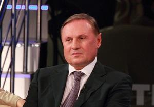 Ефремов: Партия регионов предложит объединение всем силам, кроме националистических