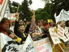 Работники игорного бизнеса проведут митинг возле Секретариата Президента