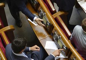 Рада приняла еще один  нашумевший  закон, который поможет бюджету дополнительными миллиардами