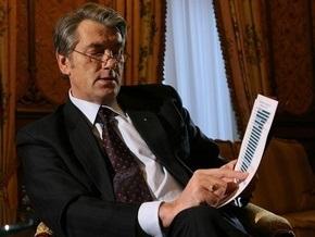 Ющенко: Кабмин должен безотлагательно пересмотреть газовые контракты с РФ