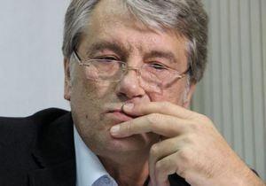 Ющенко рассказал, к чему приведет внедрение закона о языках