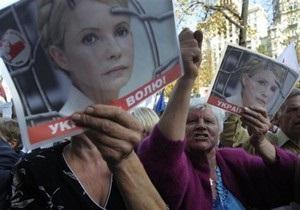 Защита Тимошенко подаст апелляцию, если будет вынесен обвинительный приговор