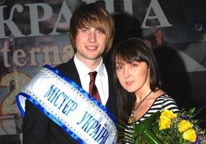 В Ивано-Франковске состоялся конкурс красоты Мистер Украины International