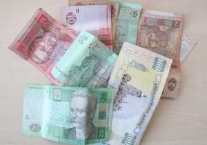 Финансы Украины стремительно тают - российская пресса