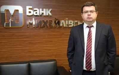 Втік екс-глава банку Михайлівський - ЗМІ