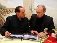 Россия и Италия могут ввести безвизовый режим