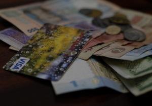 НБУ распределил банки на группы по размерам активов
