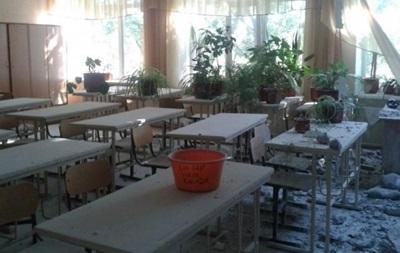 В Донецке десятки школьников прятались в подвале от обстрела