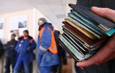 ЄС виділить Києву 27 млн євро на міграцію - МВС