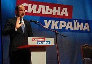 В марте Сильная Украина может объединиться с Партией регионов
