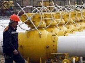 Нафтогаз требует от Газпрома более 1,5 млрд кубометров газа