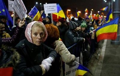 Румунія не буде пом якшувати покарання за корупцію