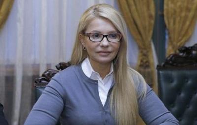 Тимошенко зустрілася з Трампом
