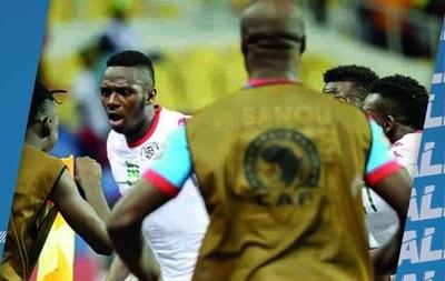 Буркіна-Фасо - бронзовий призер Кубка Африки