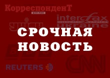 В Польше разбился самолет: количество жертв неизвестно