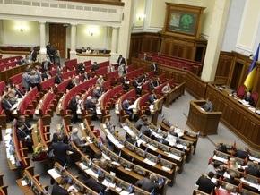 Верховная Рада ужесточила наказания за взяточничество