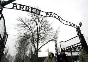 93-летнего охранника Освенцима обвиняют в пособничестве в убийстве почти 10-ти тысяч человек