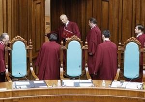 КС запретил проводить местные выборы в Украине в 2011 году