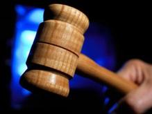 Британский суд арестовал брата султана Брунея