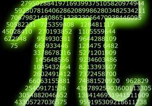 Француз вычислил число Пи с рекордной точностью