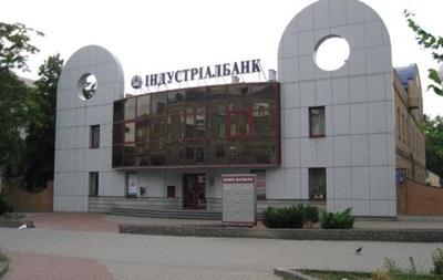 У НБУ заявили про злиття двох українських банків