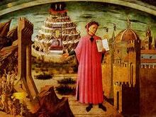 Власти Флоренции отменили смертный приговор Данте Алигьери