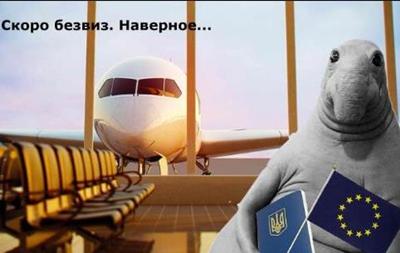 Безвіз і кримський міст: Що чекає Почекун в 2017-му