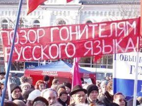 Мэр Севастополя: В Крыму вторым государственным языком должен быть русский
