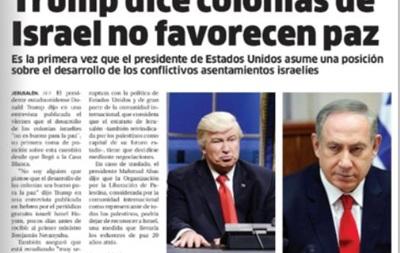 Домініканська газета переплутала Трампа з Болдуїном, який його пародіював