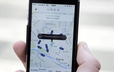 Француз вимагає з Uber десятки мільйонів через розлучення