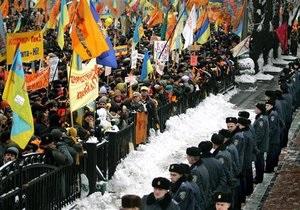Суд запретил отмечать годовщину Оранжевой революции
