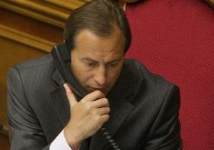 Томенко: У нынешней власти поддержка украинского языка, мягко говоря, - не приоритет