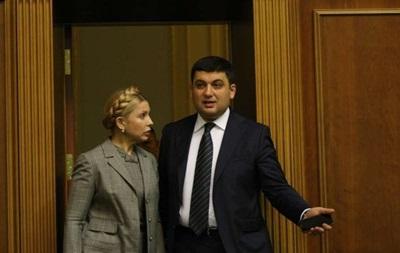 Тимошенко 20 років знищувала Україну - Гройсман