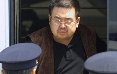 В Малайзии убили брата Ким Чен Ына - СМИ