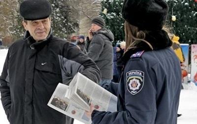 Поліція Києва перейде на посилений режим 18-22 лютого