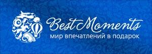 На украинский рынок вышла компания Best Moments