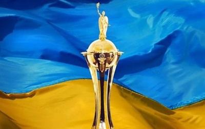 Стала відома дата чвертьфіналів Кубка України Шахтаря і Динамо