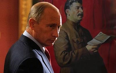 Любовь к Сталину в РФ достигла максимума за 16 лет