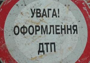 В ДТП на трасе Киев - Одесса погибли три человека