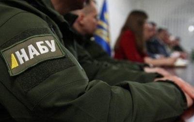 Антикоррупционеры арестовали более 600 млн гривен