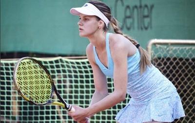 Українська тенісистка вийшла заміж на День Валентина