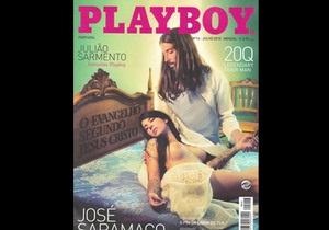 Португальский Playboy закроют из-за обложки с Иисусом